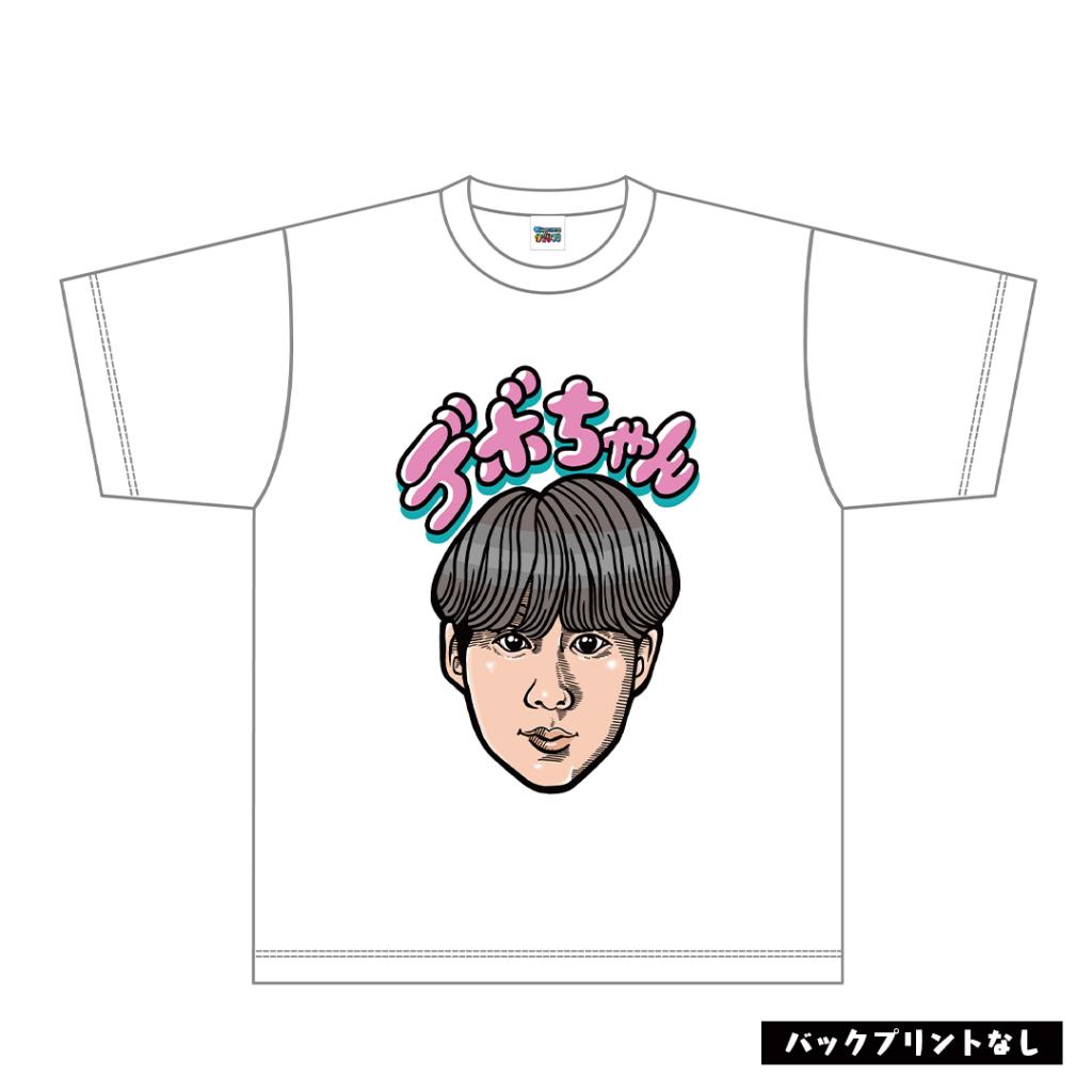 かぎまつりTシャツ(デボちゃん)