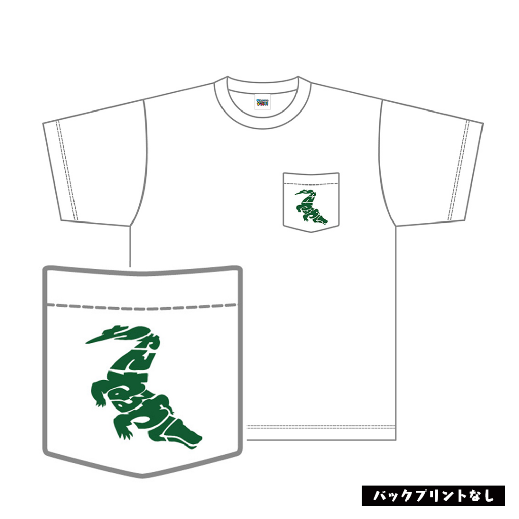 かぎまつりポケットTシャツ(ちゃんねる鰐)
