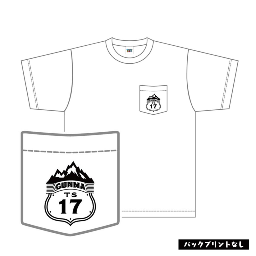 かぎまつりポケットTシャツ(GUNMA-17)
