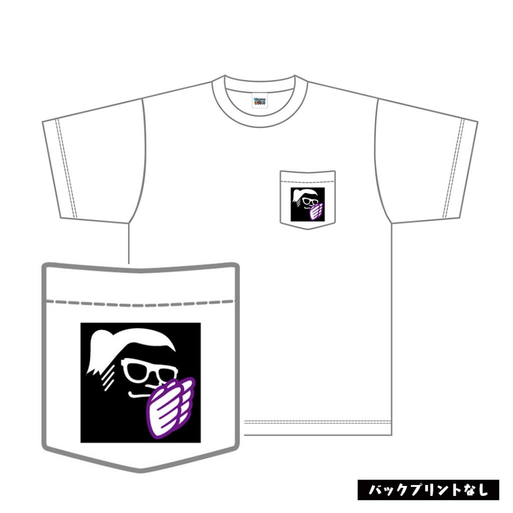かぎまつりポケットTシャツ(とっくん)