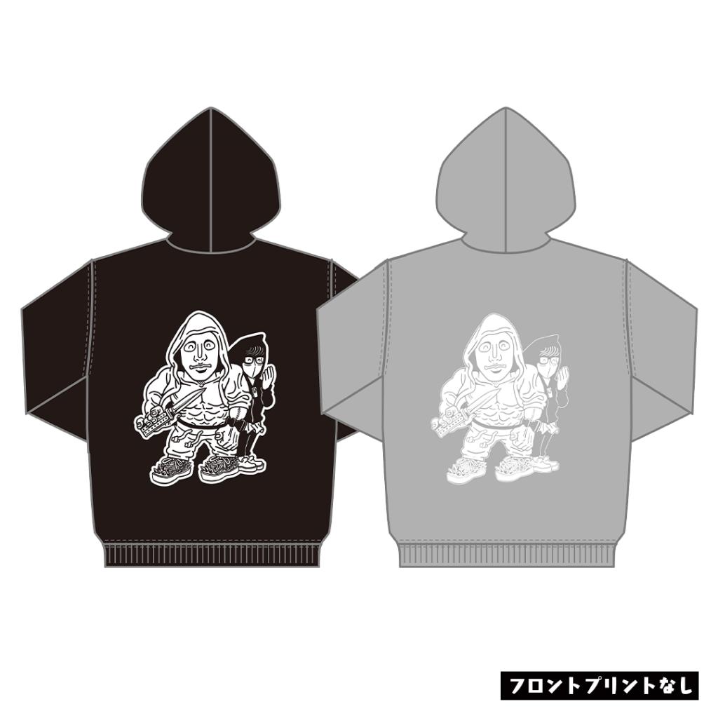 パーカー(ラファエル) Black/Gray